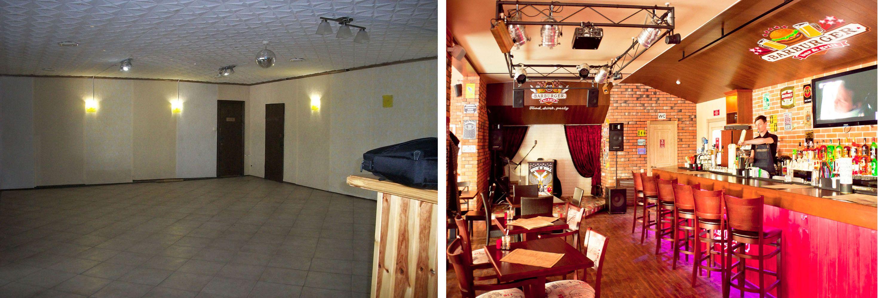Дизайн интерьера в Барбургер До и После